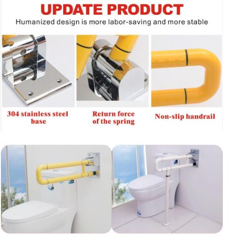 Commercial Toilet Hardware Flip Up Grab Bar With Anti - Skidding Surface