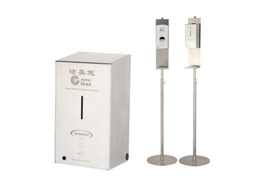 China 500ml Sanitizer Dispenser Stand , SS304 Hand Sanitizer Stations Free Standing supplier