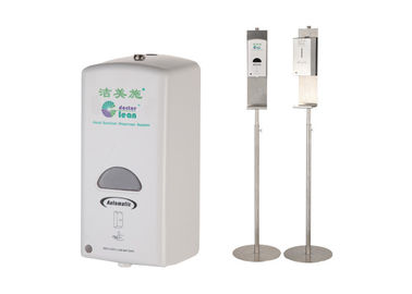 China Classic Touchless Hand Sanitizer Dispenser Stand For Global Hand Washing Day supplier