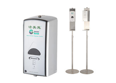 China 304 Stainless Steel Hand Sanitizer Floor Stand Touch Free Low Power Consumption supplier