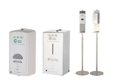 China No Touch Hand Sanitizing Station Stand For Soap / Sanitizer Dispensers Series supplier
