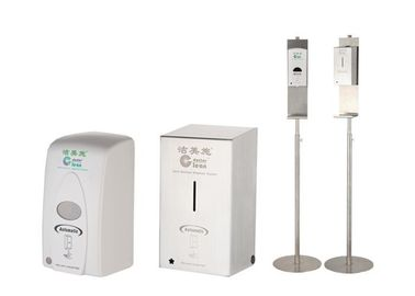 China Auto Free Standing Hand Sanitizer Dispenser For Stars Hotel / Office Building supplier