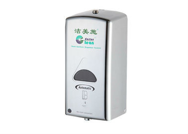 China Chrome Plated Touchless Hand Sanitizer Dispenser , Touch Free Foam Soap Dispenser factory